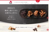 常盤堂製菓のホームページをリニューアル
